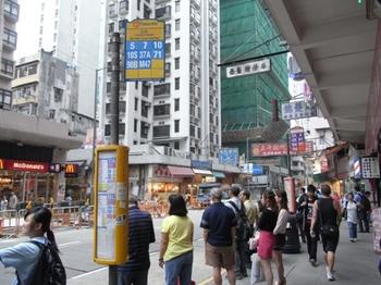 201104福岡~201105香港① 039.JPG