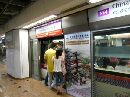 シンガポール1 187.JPG