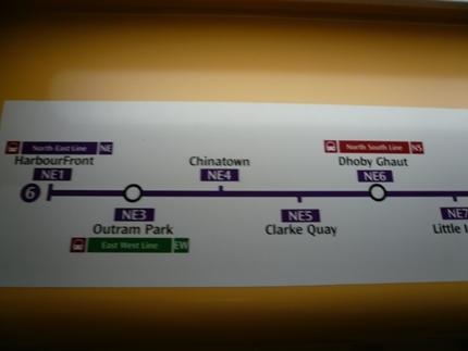 シンガポール1 188.JPG