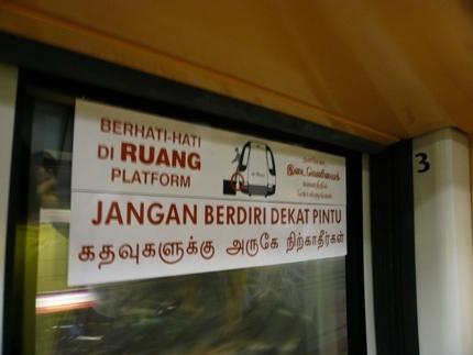 シンガポール1 189.JPG